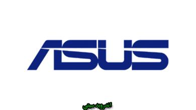 Asus USB Drivers