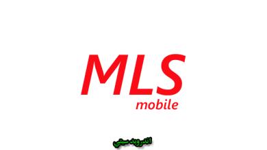 Photo of تحميل تعريفات يو إس بي MLS تحميل تعريفات USB