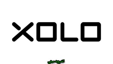 Photo of تحميل تعريفات يو إس بي Xolo USB Drivers
