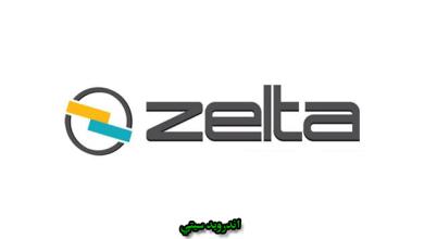 Photo of تحميل تعريفات يو إس بي Zelta USB Drivers