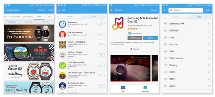 Galaxy Apps Galaxy Gear 1