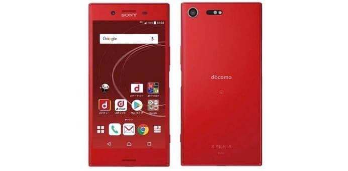 Sony Xperia XZ Premium Red 3