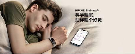 Huawei TalkBand B5 TruSleep