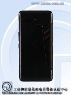 ASUS ROG Phone Details
