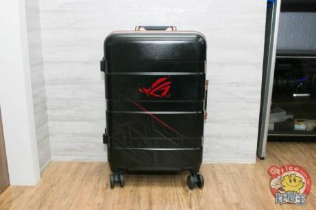 ASUS ROG Phone Luggage
