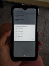 Nokia 4 Leak D
