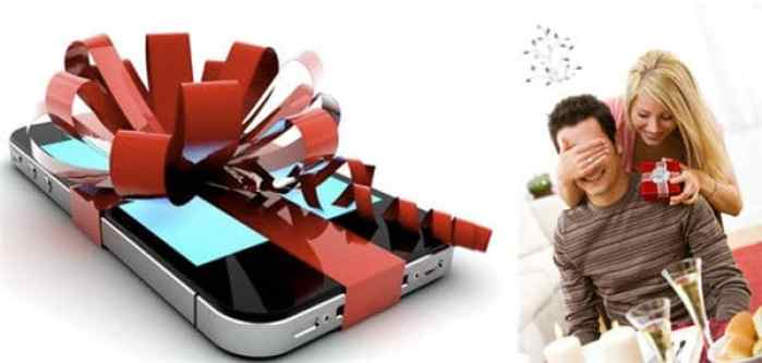 gadgets for gift purpose