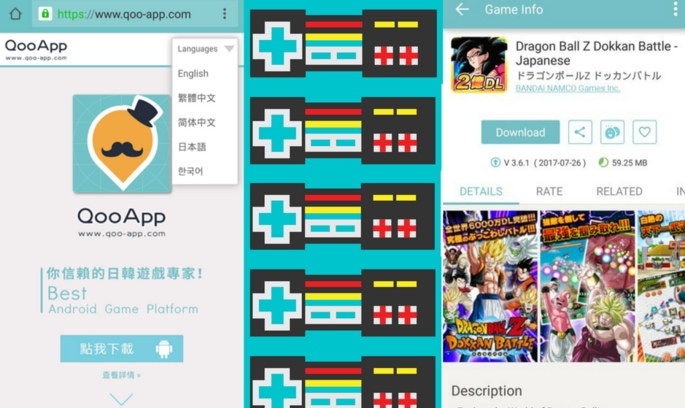 Play qooapp by unlocking japanese and chinese games androidebook play qooapp by unlocking japanese and chinese games stopboris Images