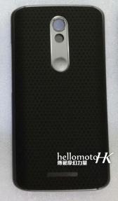 Motorola Droid 03