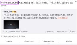 02 Xiaomi Mi 4c
