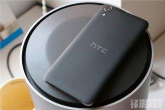 05 HTC Desire 728
