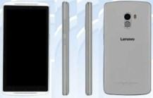 05 Lenovo Vibe X3
