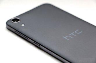 06 HTC Desire 728