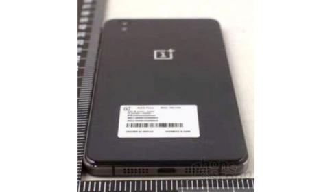 Filtracion de especificaciones del nuevo OnePlus
