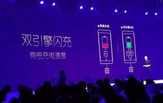 Vivo X6 con 4 GB de RAM 04