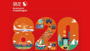Nexus 2016 con SnapDragon 820