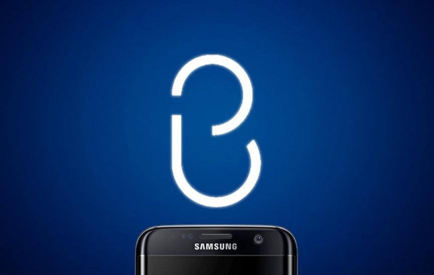Desactivar Botón Bixby en los Nuevos Modelos de Samsung Galaxy
