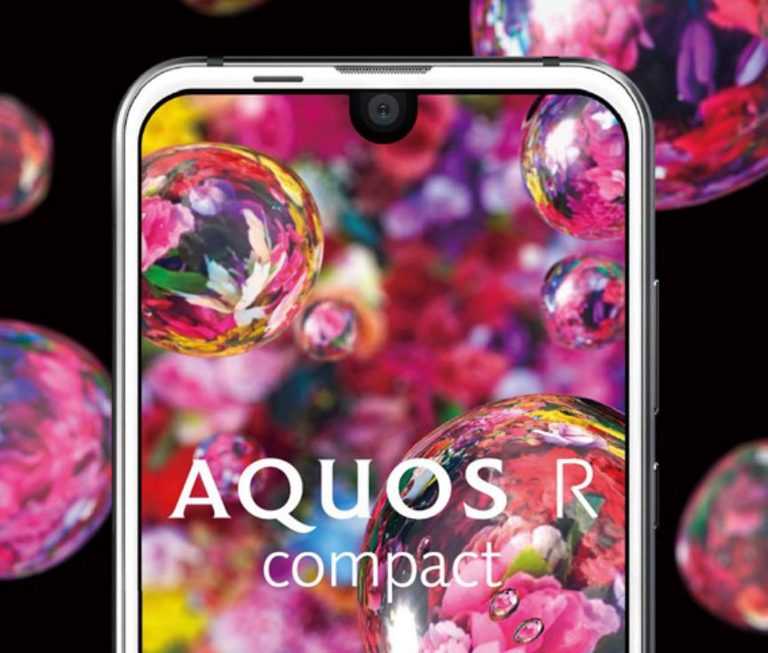 Sharp AQUOS R Compact con pantalla similar al esperado iPhone X