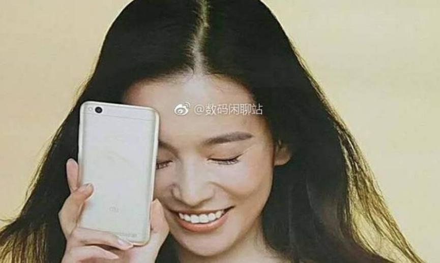 Xiaomi Redmi 5A funcionará con MIUI 9 basado en Android 7.0
