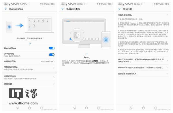 Huawei Share transferencia de archivos iOS Android