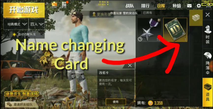 PUBG Mobile cambiar nombre