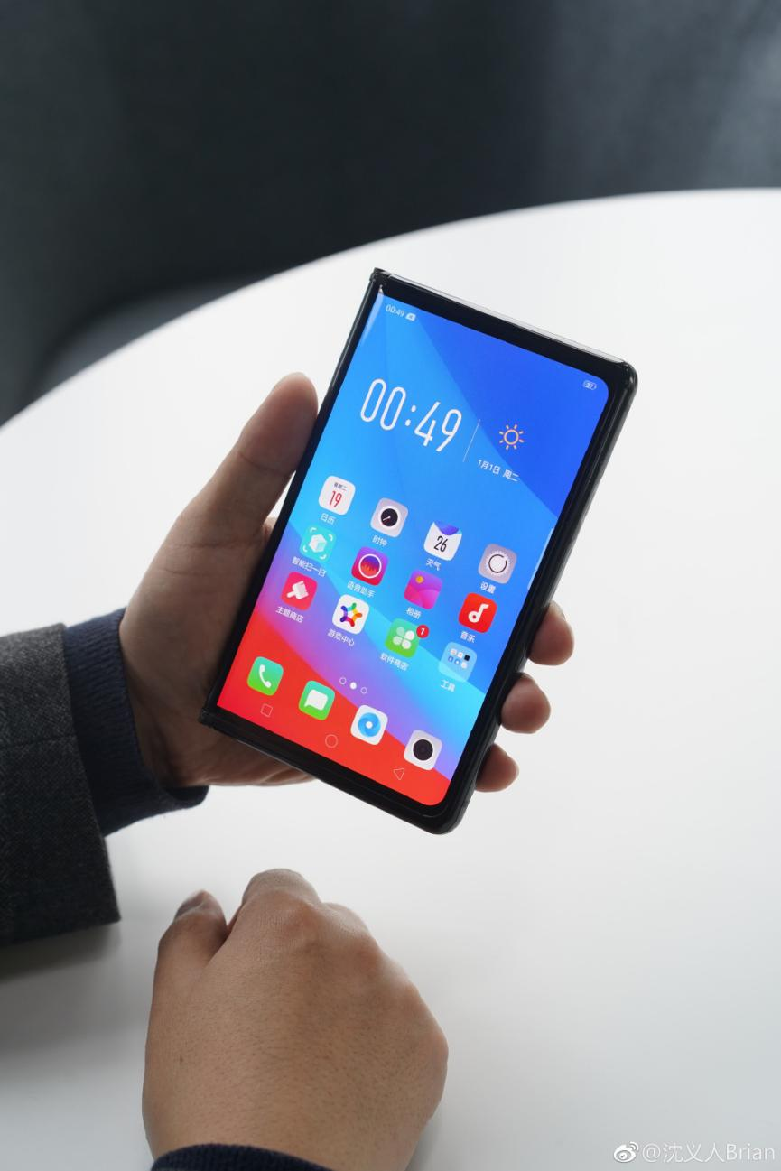 Oppo Plegable Android