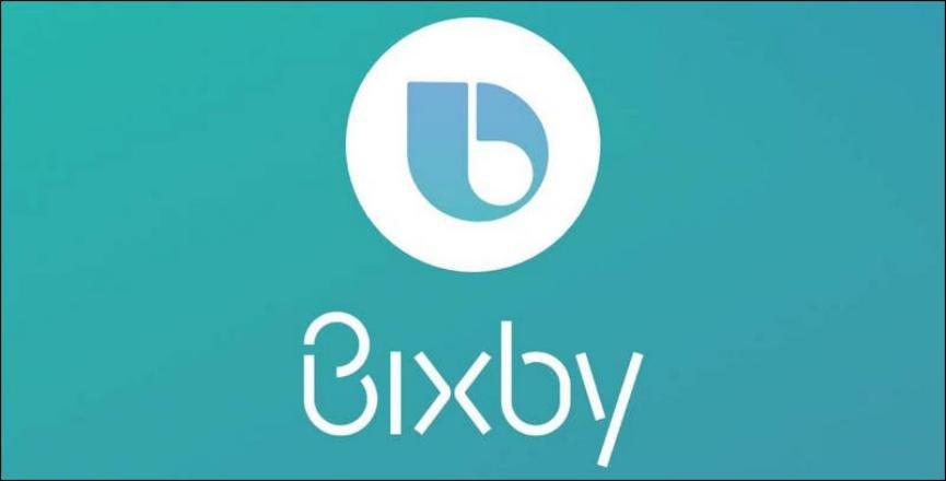 Desactivar Bixby Home: Cómo hacerlo si no lo quieres ver