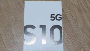 Samsung Galaxy S10 Plus 5G