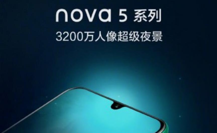 Huawei Nova 5: Noticias Android mencionan una Cámara Selfie de 32Mpx