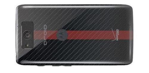 Motorola DROID MAXX Kevlar backing