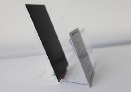 Slimmest Full HD LCD Panel