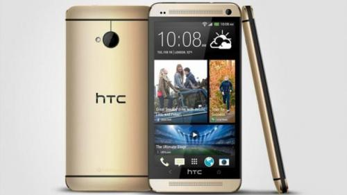 HTC One in Gold Option