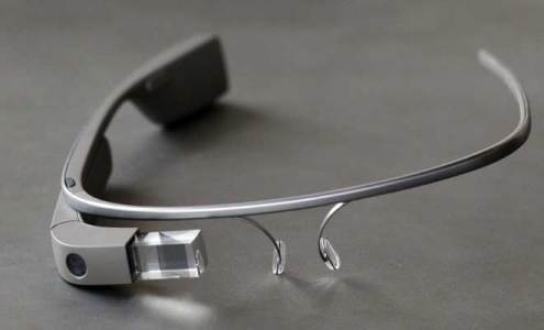 Google Glass to be Covered by VSP