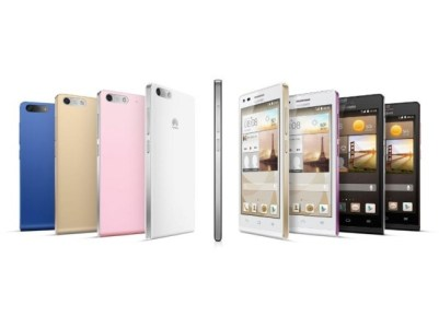 Huawei's Ascend G6 Specs and Availability Details