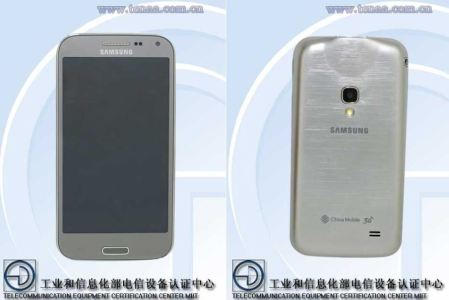 Samsung Galaxy Beam 2 Leaked