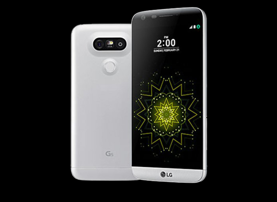 How to Root LG G5 without Computer – Androidfunz - Androidfunz