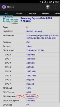 GTA San Andreas lite Apk v10 Android (APK+OBB 300 MB