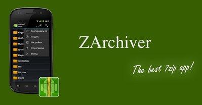 ZArchiver APK