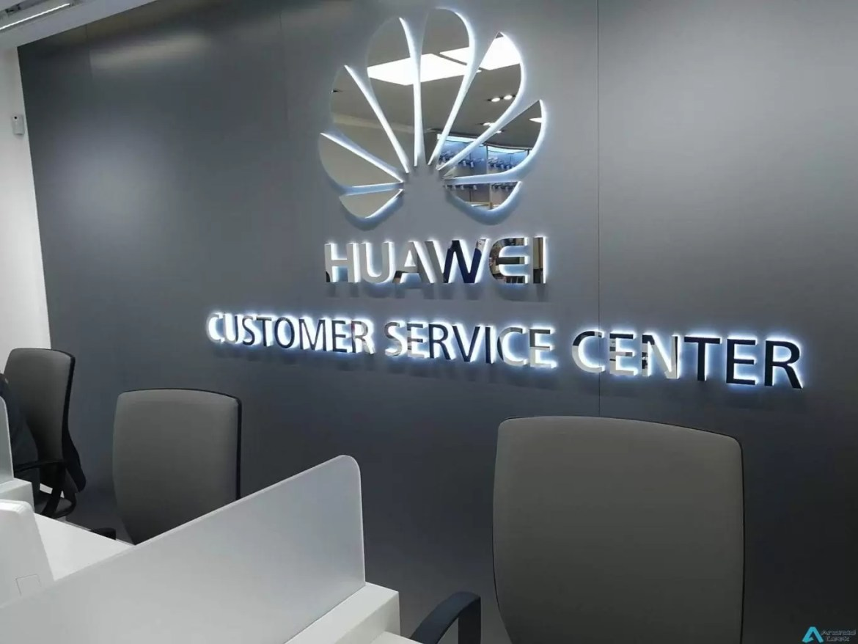 Huawei inaugura Costumer Service Center nas duas maiores cidades do país 1