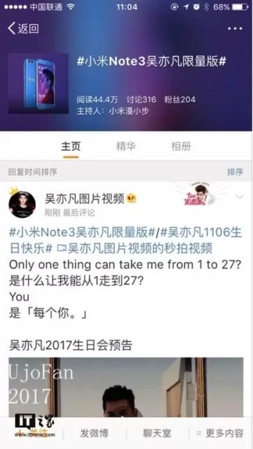 Xiaomi lança edição limitada do Mi Note 3 2