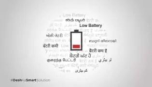 Xiaomi 'Desh Ka Smartphone' será exclusivo 1