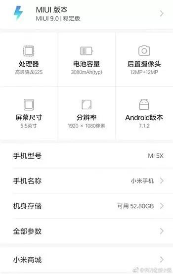 Xiaomi Mi 5X começa a receber MIUI 9 1