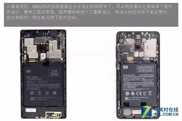 Xiaomi Mi Mix 2 é esventrado e mostra mais do esperávamos 4
