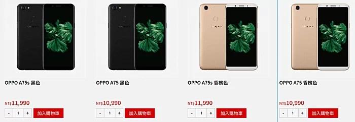 Oppo A75 / A75s lançado com ecrã de 6 polegadas e câmara selfpix de 20 MP 2