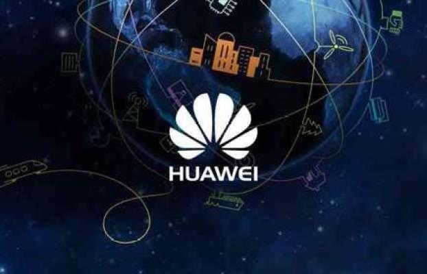 Huawei nomeada como Líder no Quadrante Mágico da Gartner para Infraestrutura de Rede LTE 1