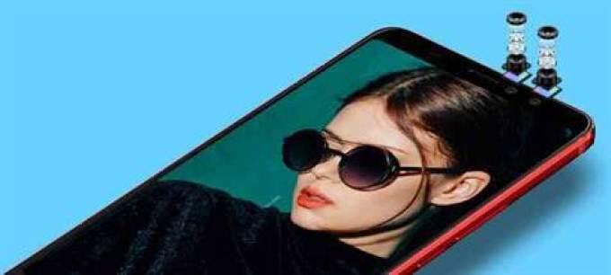 HTC U11 EYEs já é oficial 1