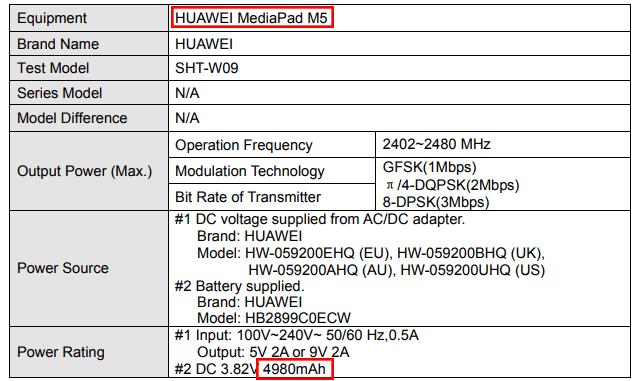 Huawei vai apresentar um Huawei Mediapad M5 com bateria de 4980 mAh (vejam os esboços do projeto) 2