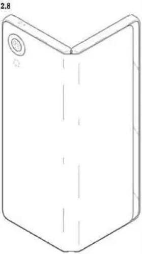 LG também quer fazer um telefone com ecrã dobrável que se transforma em tablet 4