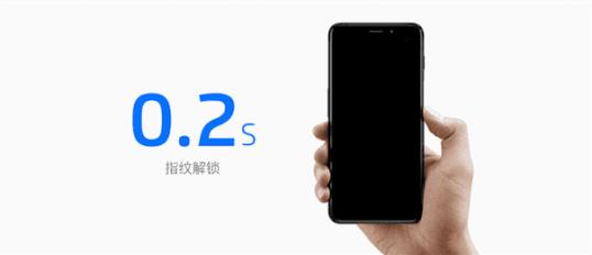 Meizu M6S é oficial com Exynos 7872, ecrã 18: 9 e Super mBack Gestures 5