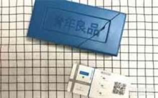 Meizu M6s Certificado pela TENAA, ecrã 18:9 e sensor de impressão digital na lateral 4